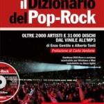 """Recensione del libro """"Il Dizionario del Pop-Rock"""" di Enzo Gentile e Alberto Tonti (Zanichelli)"""