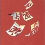 """Recensione del libro """"31 notti"""" di Ignacio Escolar (Marcos Y Marcos)"""