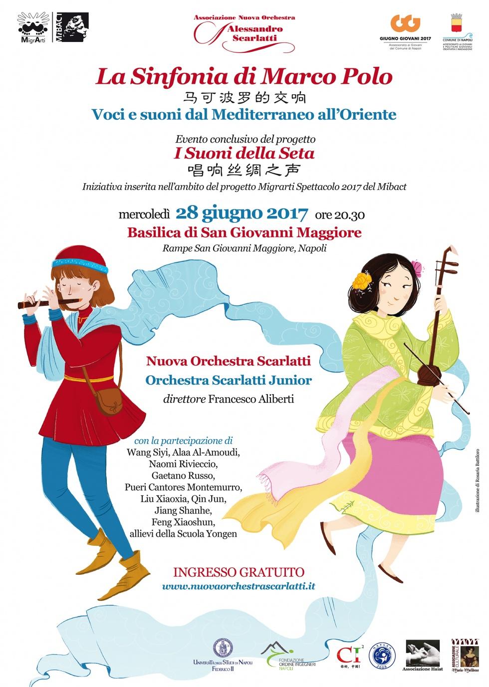 La Nuova Orchestra Scarlatti propone la Sinfonia di Marco Polo, incontro tra comunità cinese e italiana, il 28 giugno 2017 alla Basilica di San Giovanni Maggiore di Napoli
