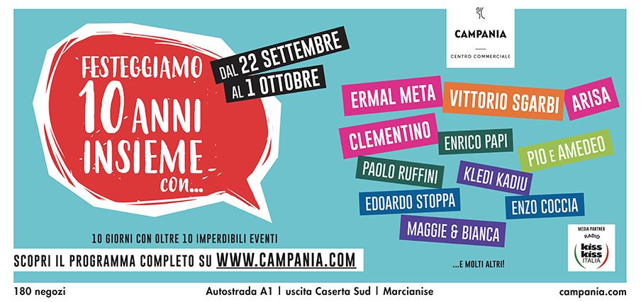 Clementino in concerto presso il Centro Commerciale Campania, il 25 settembre 2017 ore 22