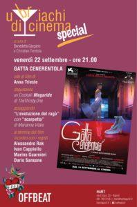 Speciale Ubriachi di Cinema per Gatta Cenerentola, Scarpetta con ragù-veg di Marianna Vitale e Megaride Cocktail, il 22 settembre 2017 all'Hart Cinema di Napoli