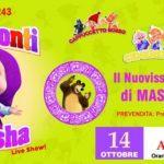 """""""I Racconti di Masha"""", con Giulietta Rebeggiani e Matteo Vanni, sabato 14 ottobre 2017 al Teatro Augusteo di Napoli"""