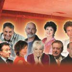 Presentata la stagione teatrale 2018/19 del Teatro Manzoni di Roma