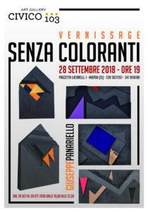"""""""Senzacoloranti"""", mostra di Giuseppe Panariello, dal 28 settembre al 20 ottobre 2018 all'Art Gallery Civico 103 di Aversa"""