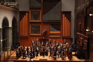 Omaggio della Nuova Orchestra Scarlatti a Mario Pilati, il 3 novembre 2018 presso la Sala Scarlatti del Conservatorio San Pietro a Majella di Napoli