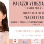 """""""Pianists From The World"""" a Palazzo Venezia Napoli: primo appuntamento con Yasuko Furumi, il 19 maggio 2019"""