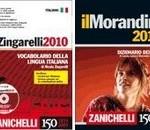 """Lo """"Zingarelli 2010"""" ed il """"Morandini 2010"""" editi da Zanichelli"""